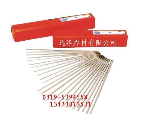 E410-16不锈钢焊条 1