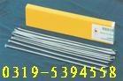 A002不锈钢焊条 1