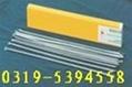 A002不锈钢焊条
