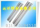 E308-16不锈钢焊条 1