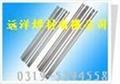 E308-16不锈钢焊条