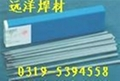 E309Nb-16不锈钢焊条
