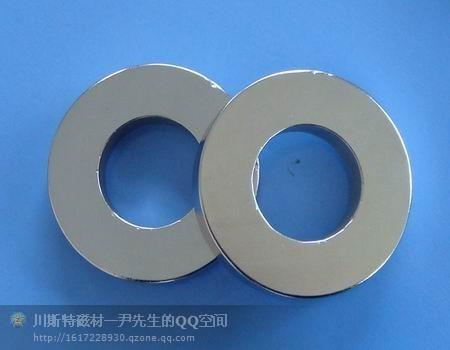 专业生产钕铁硼磁铁,铁氧体,橡磁磁,磁环磁柱磁钢磁纽扣 3