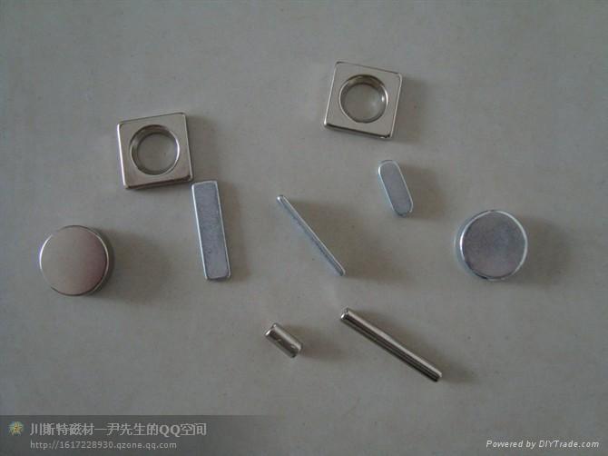专业生产钕铁硼磁铁,铁氧体,橡磁磁,磁环磁柱磁钢磁纽扣 5