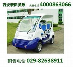 电动巡逻车厂家,电动巡逻车品牌,电动巡逻车价格