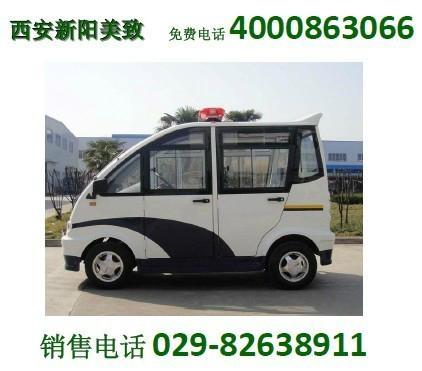 电动巡逻车厂家,电动巡逻车品牌,电动巡逻车价格 3