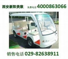 电动观光车品牌,电动观光车生产厂家,电动游览车