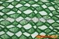 lawn net