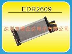 EDR2609-LED高頻變壓器