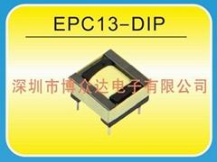 EPC13-DIP-LED高頻變壓器