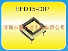 EFD15-LED高頻變壓器