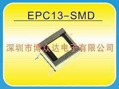 EPC13-LED高頻變壓器