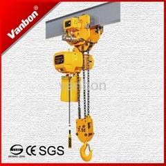 electric chain hoist 7.5t