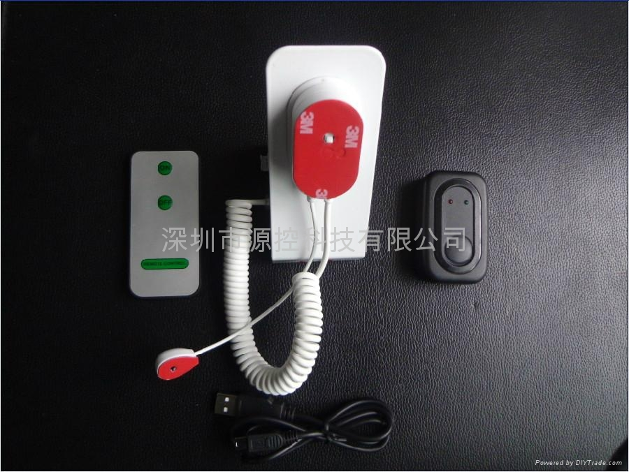 手机充电防盗报警器 1