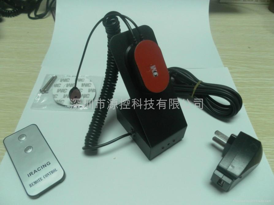 手机充电防盗报警器 2