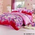 bedding set 2