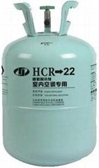 HCR22 碳氢节能雪种