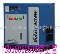 合肥空气压缩机