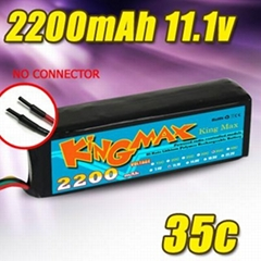 RC 2200mah 11.1v 3 cell lipo battery for RC helicopter/airplane