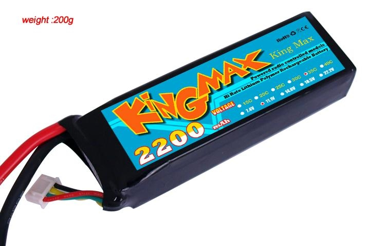 RC 2200mah 11.1v 3 cell lipo battery for RC helicopter/airplane 2