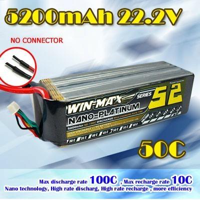 22.2v 6 cells 5200mah RC lipo battery 1