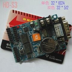 LED串口控制卡
