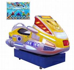 Kiddie Ride - Jet Skiing (With Monitor)!
