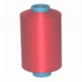 100% Polyester Overlocking Yarn (NE-003)