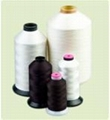 100% Polyester High Tenacity Thread (NE-006) 1