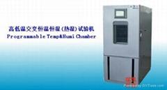 上海单点式恒温恒湿试验箱