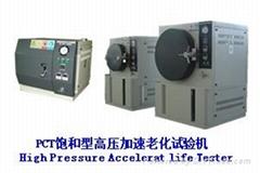 PCT高压蒸煮仪