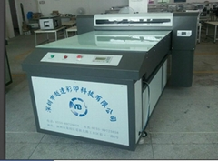 universal printerYD-A0a(9880c)  Flat-bed printer