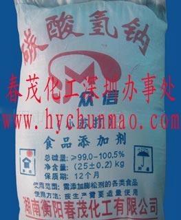 碳酸氢钠 3