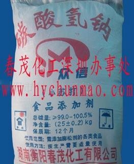 工业级碳酸氢钠 1