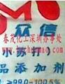 工业级碳酸氢钠 3