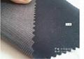 皮革粘木板胶水