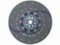 Supply Clutch Disc
