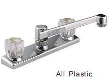 """8"""" kitchen faucet 5"""