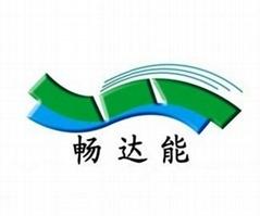 深圳市暢達能科技有限公司