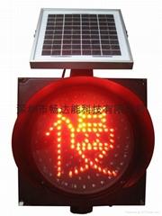 太陽能黃閃燈300MM加慢字