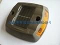 太陽能鑄鋁反光釘柱道釘燈 4