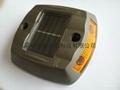太陽能鑄鋁反光面道釘燈