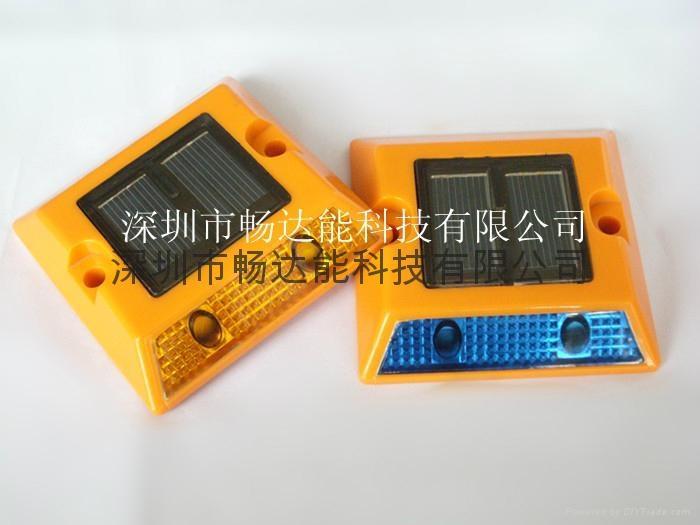 太陽能塑料反光道釘燈 2