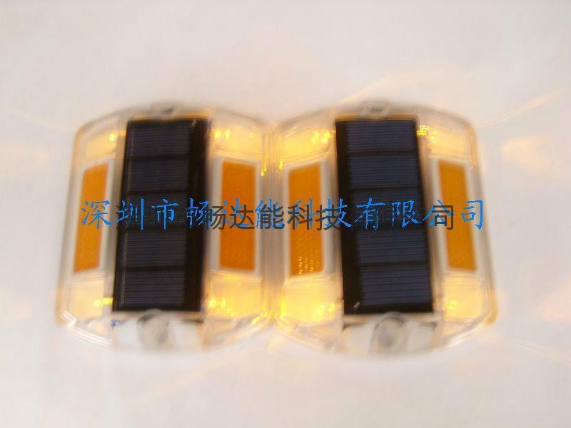 太陽能塑料反光道釘燈 4