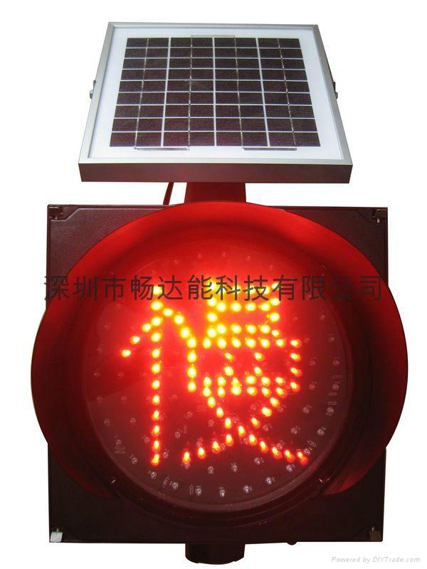 太陽能黃閃加慢燈 2