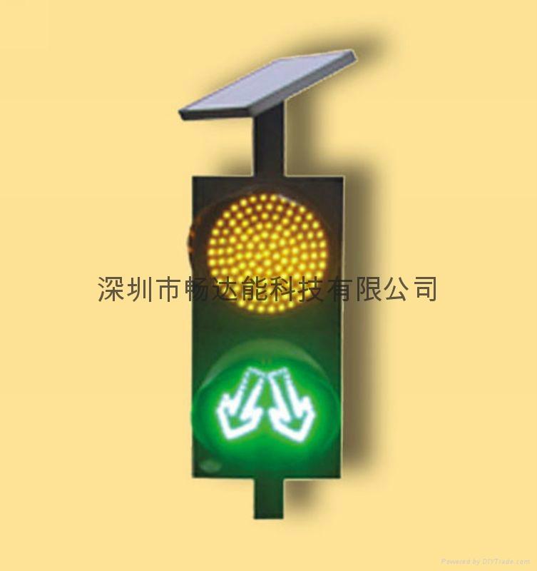 太陽能黃閃加慢燈 4