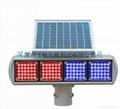 太陽能四面發光爆閃燈 2