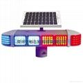 太陽能四面發光爆閃燈 4