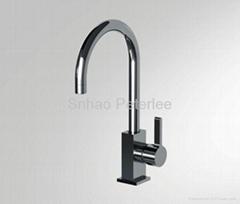 Single handle kitchen mixer faucet tap