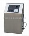 HY-001臭氧发生器 1